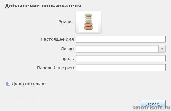 Image 2014 11 02 14 07 48