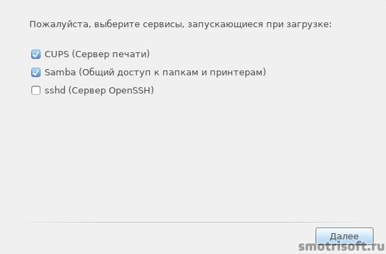 Image 2014 11 02 14 10 01