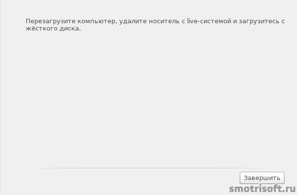 Image 2014 11 02 14 10 32