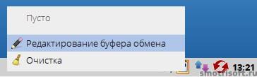 Image 2014 11 02 14 22 05