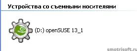 Image 2014 11 03 09 53 15