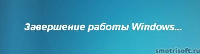 Image 2014 11 03 09 55 15