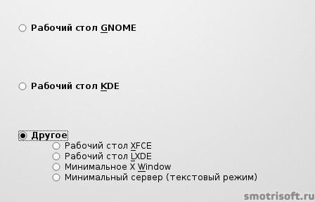 Image 2014 11 03 09 59 51