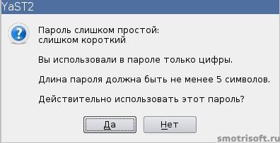 Image 2014 11 03 10 04 17
