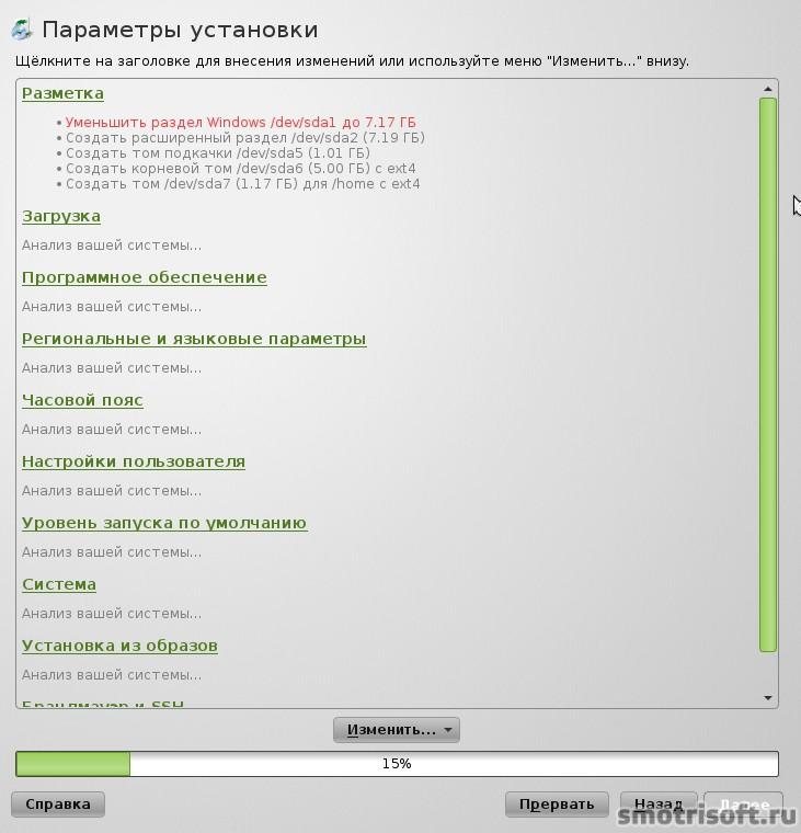 Image 2014 11 03 10 04 30