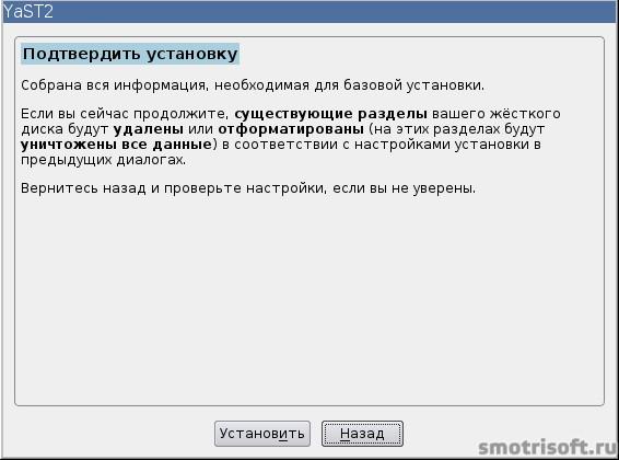 Image 2014 11 03 10 05 35