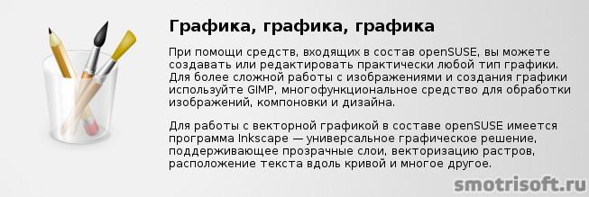 Image 2014 11 03 10 15 43