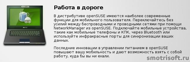 Image 2014 11 03 10 18 55