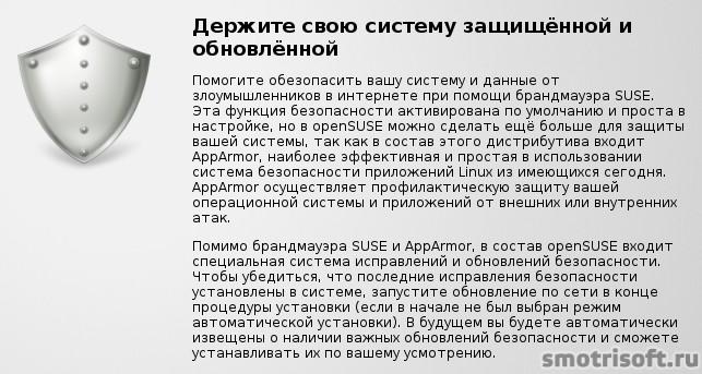 Image 2014 11 03 10 21 38