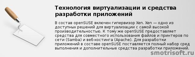 Image 2014 11 03 10 23 26