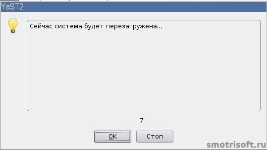 Image 2014 11 03 10 28 22