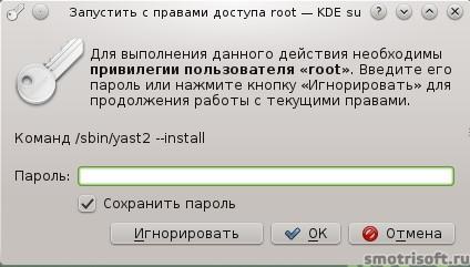 Image 2014 11 03 10 38 03