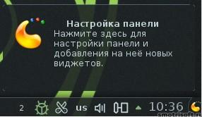 Image 2014 11 03 10 39 53