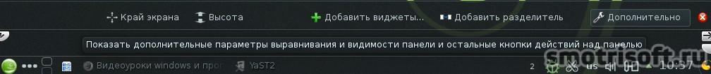Image 2014 11 03 10 40 09