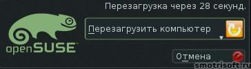 Image 2014 11 03 10 47 05