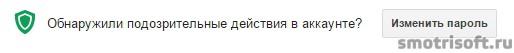 Image 2014 11 13 20 57 14