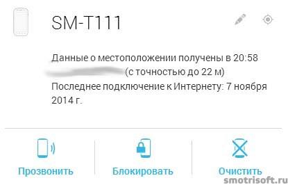 Image 2014 11 14 20 59 59