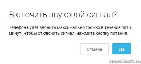 Image 2014 11 14 21 00 25