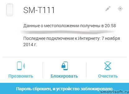 Image 2014 11 14 21 06 43