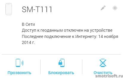 Image 2014 11 14 22 33 54