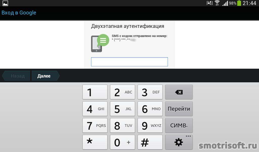 Screenshot_2014-11-13-21-44-06