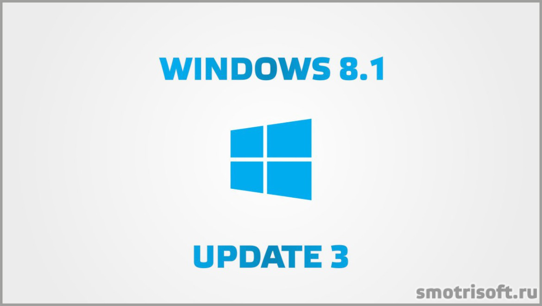 Windows 8.1 Update 3
