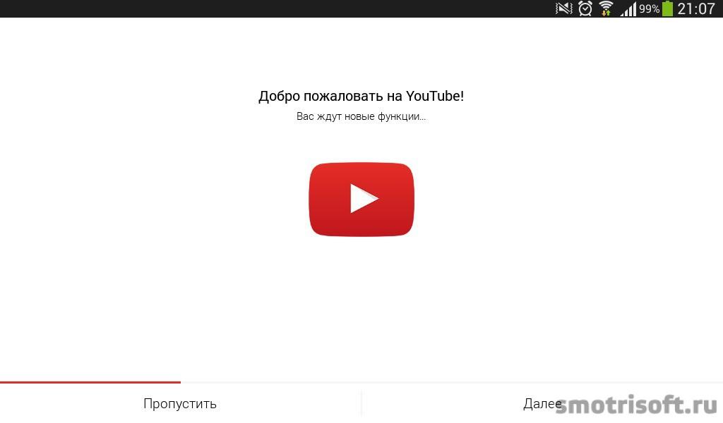 Youtube обновление 2014-11-19 (1)