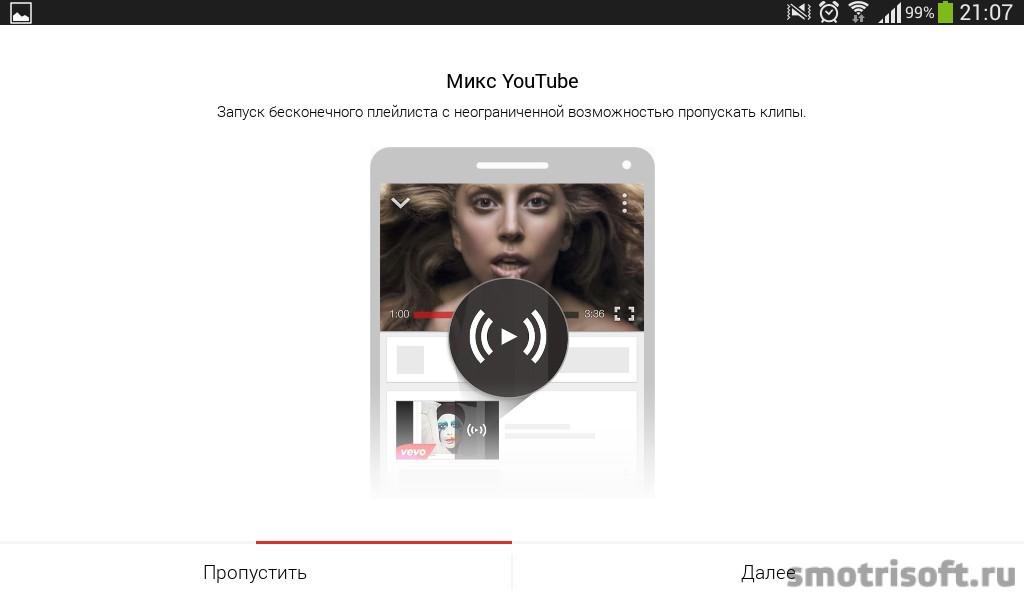 Youtube обновление 2014-11-19 (2)
