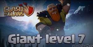 Что нового в обновлении Clash Of Clans ноябрь 2014- (2)