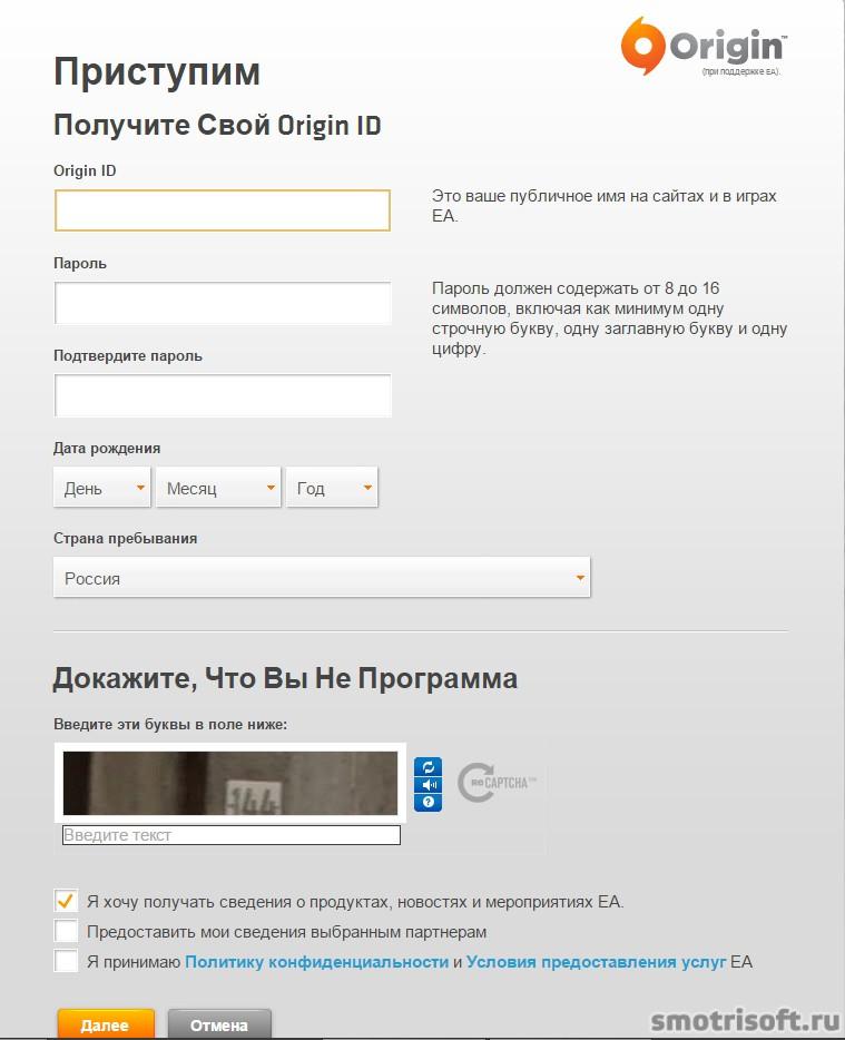 Image 2014 12 10 22 04 05