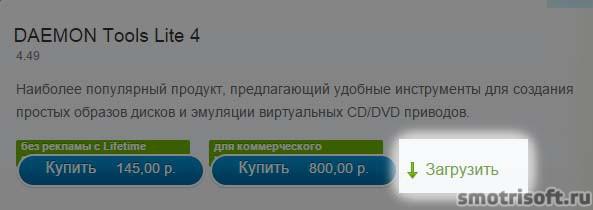 Image 2014 12 14 16 48 29