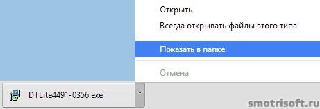 Image 2014 12 14 16 49 19