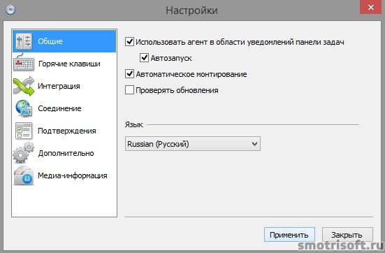 Image 2014 12 14 16 54 00