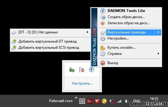 Image 2014 12 14 16 55 32