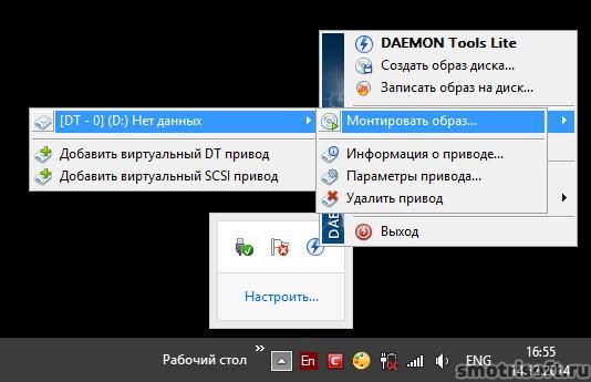 Image 2014 12 14 16 55 43