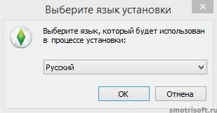 Image 2014 12 14 19 41 17