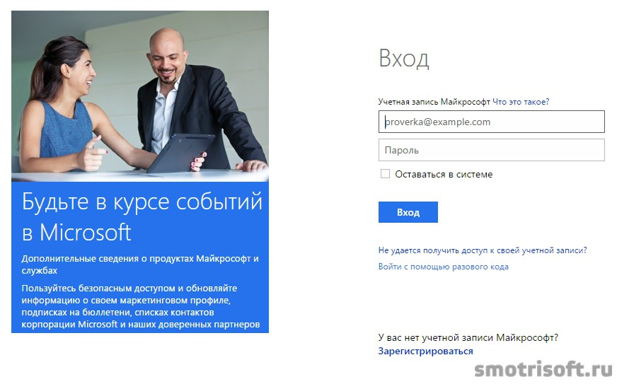 Как Скачать Windows 8.1 Бесплатно (1)