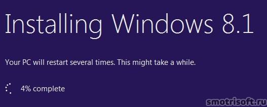 Как Скачать Windows 8.1 Бесплатно (29)