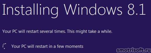 Как Скачать Windows 8.1 Бесплатно (30)