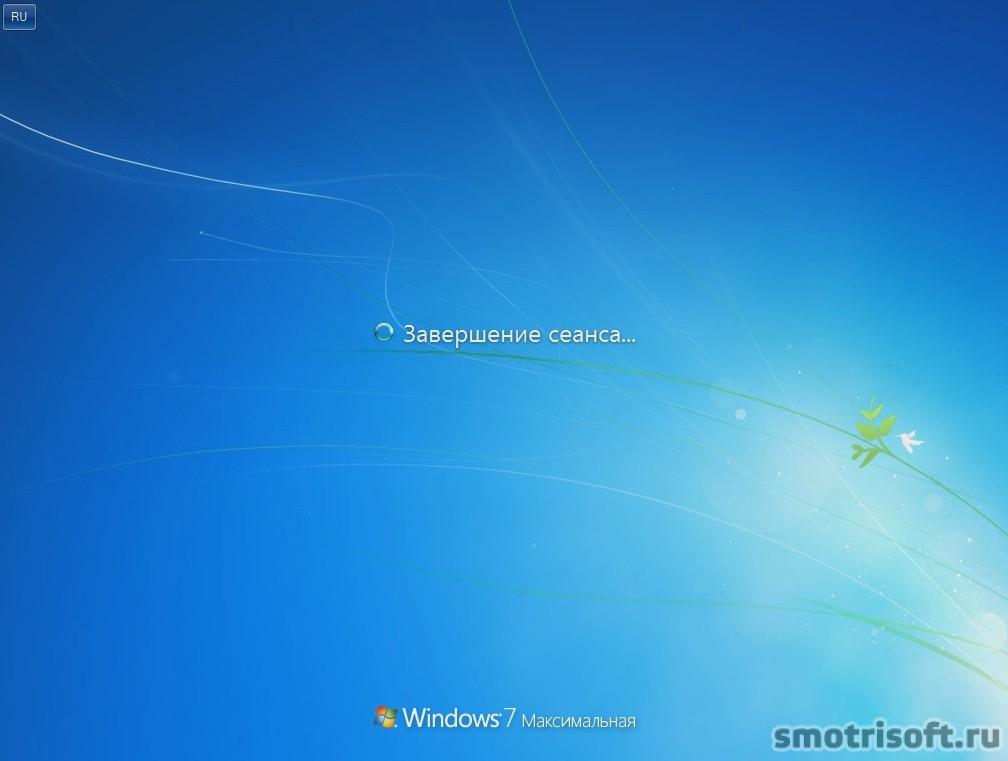 Как Скачать Windows 8.1 Бесплатно (31)