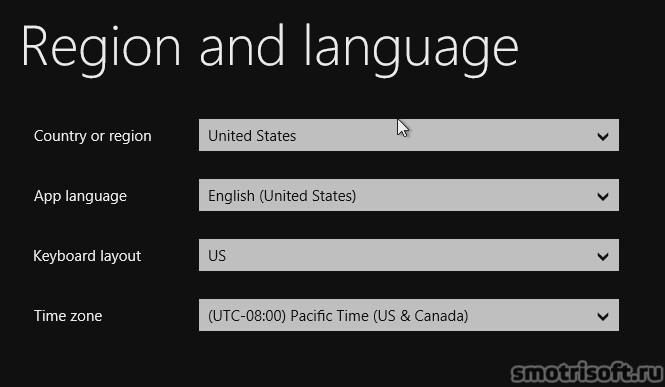 Как Скачать Windows 8.1 Бесплатно (35)