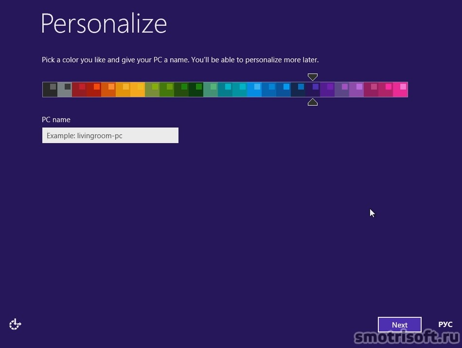 Как Скачать Windows 8.1 Бесплатно (38)