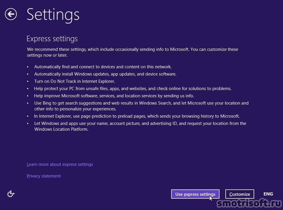 Как Скачать Windows 8.1 Бесплатно (39)