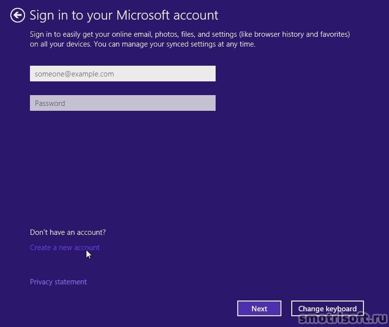 Как Скачать Windows 8.1 Бесплатно (41)
