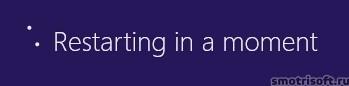 Как Скачать Windows 8.1 Бесплатно (43)