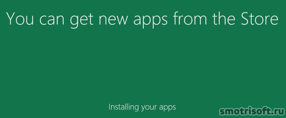 Как Скачать Windows 8.1 Бесплатно (44)