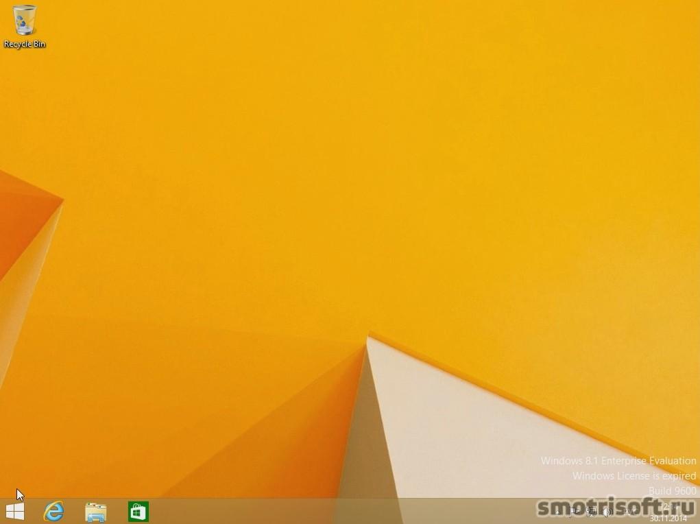 Как Скачать Windows 8.1 Бесплатно (46)
