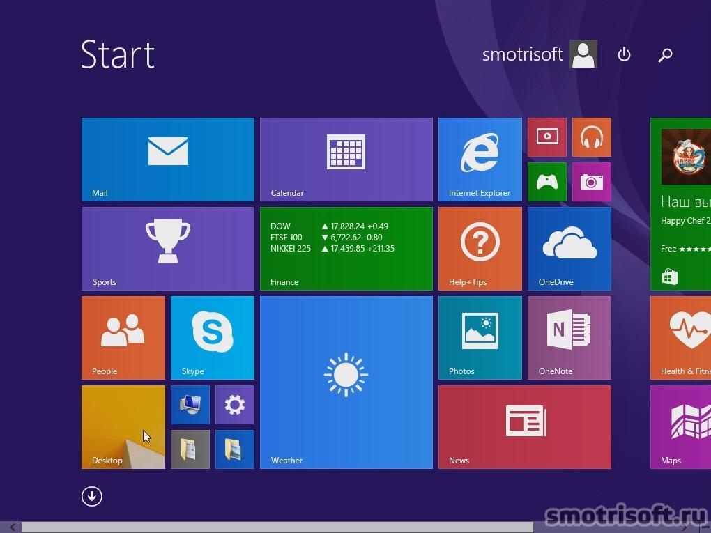 Как Скачать Windows 8.1 Бесплатно (47)