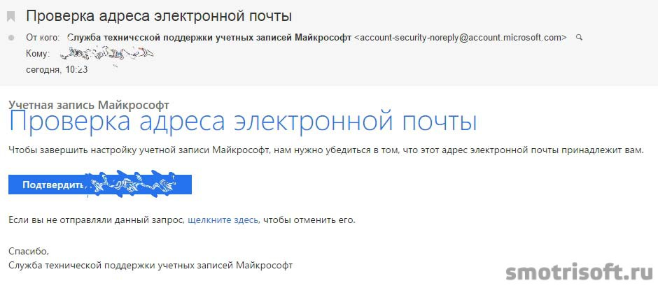 Как Скачать Windows 8.1 Бесплатно (6)