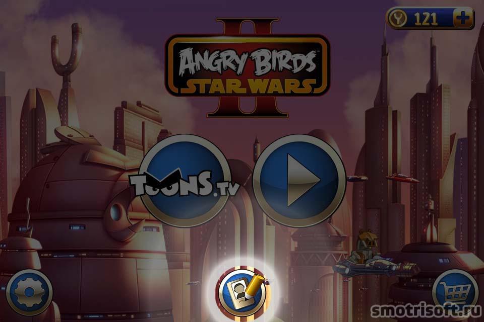 Как перенести сохранения Angry Birds Star Wars 2 с iOS на Android (1)